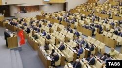На пленарном заседании Государственной Думы России.