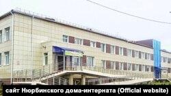 Нюрбинский межулусный дом-интернат в Якутии