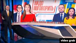 """Программа """"Вести недели с Дмитрием Киселевым"""" рекламирует телемост между Россией и Украиной"""