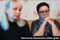 Мамы обожженных в полицейской машине подростков Алена Ли и Инна Васильева