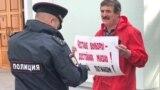 Сергей Андруневич в пикете у здания правительства Карелии