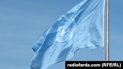 The flag of the United Nations in New York (file photo)