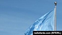 Flamuri i OKB-së