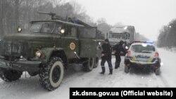 Фото із сайту ДСНС України у Закарпатській області