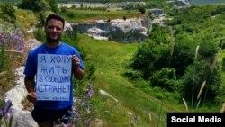 Один из лидеров крымских сторонников Алексея Навального – Алексей Ефремов, 12 июня 2017 года
