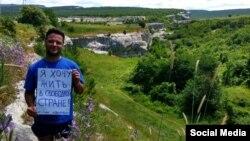 Крымский активист Алексей Ефремов провел одиночную акцию в горах, 12 июня 2017 года