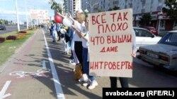 Протесты в Минске 13 августа