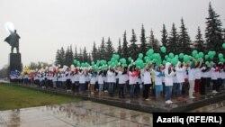 Башкортстан мөстәкыйльлеге көнен бәйрәм итү. Архив фотосы