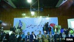 «گردهمایی فراگیر اصلاحطلبان» در آستانه دهمین انتخابات مجلس شورای اسلامی