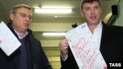 Сопредседатели Партии народной свободы Михаил Касьянов и Борис Немцов, 4 декабря 2011