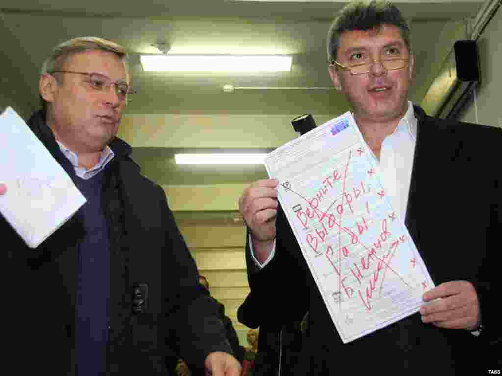 "Nemtsov and opposition politician, former Prime Minister Mikhail Kasyanov, invalidate their ballots for 2011 parliamentary elections, writing: ""Bring back honest elections, bastards!"""