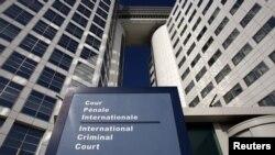 Гаагадағы Халықаралық қымлыстық сот кеңсесі.