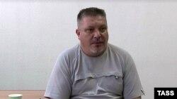 Дмитрий Штыбликов, арестованный по обвинению в подготовке диверсии