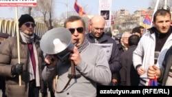 Шествие членов и сторонников движения «Новая Армения», 16 февраля 2016 г.