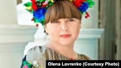 Олена Лавренко