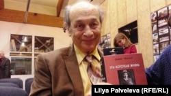 Писатель Семен Резник