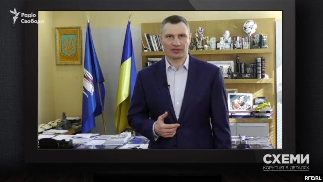 11 березня Віталій Кличко звернувся до мешканців столиці з повідомленням