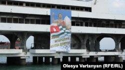 Многим сухумчане в этом году считают важным событием успех Дениса Царгуш на Олимпиаде