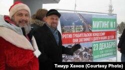Акции гражданских активистов в Новосибирске против строительства четвертого моста через Обь