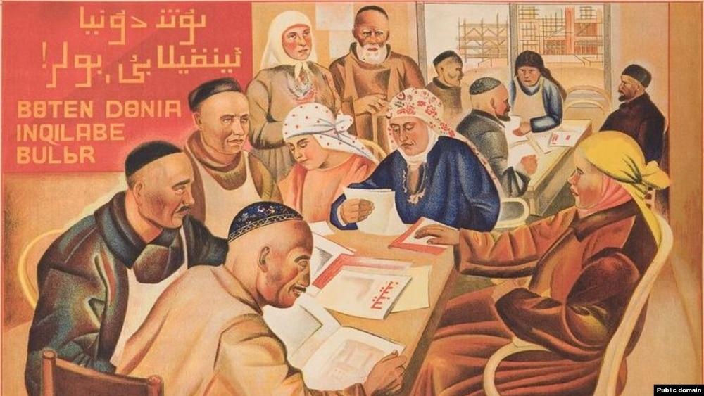 """1935 елгы """"Татар клубы"""" дип аталган рәсемдә бөтендөнья инкыйлабы булачагы турында язылган"""