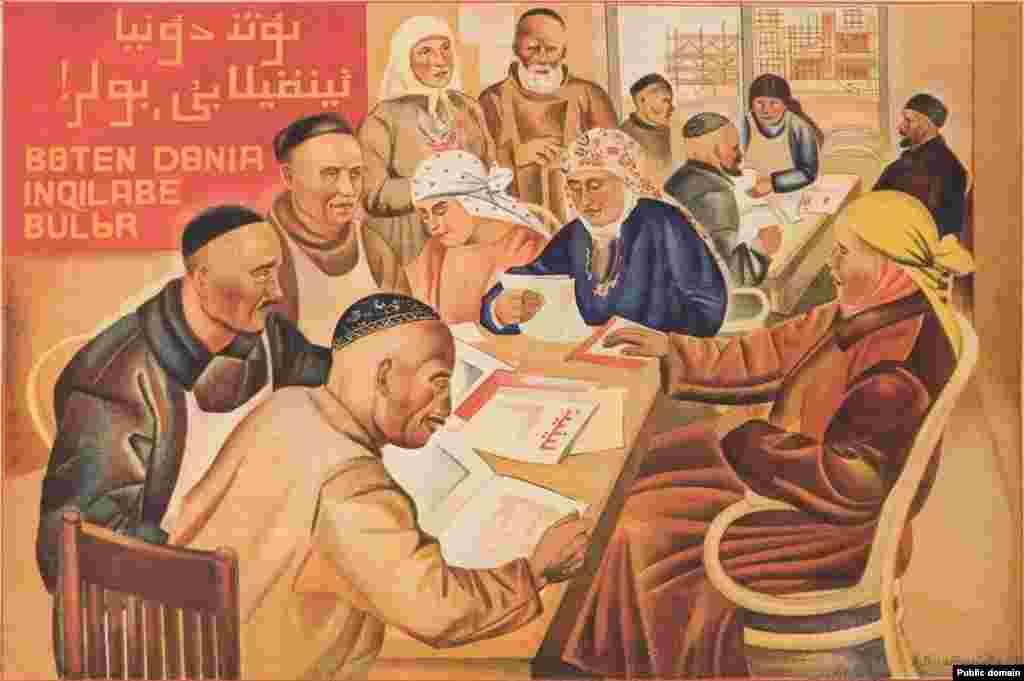 """1935 елгы """"Татар клубы"""" дип аталган бу рәсемдә бөтендөнья инкыйлабы булачагы турында язылган"""