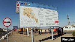 Официальный старт строительства автотранспортного коридора Север-Юг, 13 сентября 2012 г.