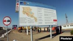 «Հյուսիս-Հարավ» ավտոճանապարհի շինարարության պաշտոնական մեկնարկը, 13-ը սեպտեմբերի, 2012թ.