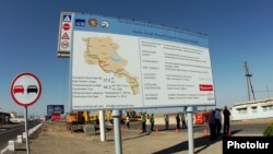 Старт строительства автомагистрали Север-Юг на участке дороги Ереван-Арарат