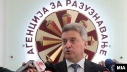 Претседателот Ѓорге Иванов ја посети Агенцијата за разузнавање