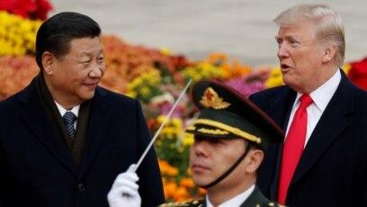 Kineski predsjednik Xi Jinping i američki predsjednik Donald Trump tokom posjete Pekingu 2017.