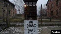 Концлагерь Освенцим (иллюстративное фото)