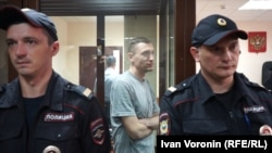 Суд над Константином Котовым