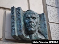 Moskwa, Warlam Şalamow memorial tagtasy.