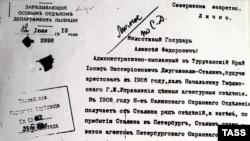 Un document din arhivele ruse despre recrutarea lui Stalin în 1906 de către Ohrana țaristă