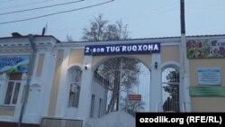 Таваллудхонаи Самрқанд
