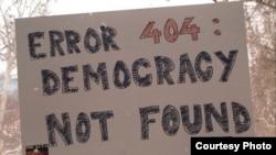 Proteste împotriva Acordului ACTA