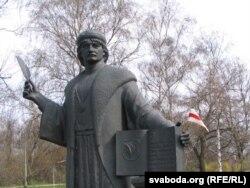 Помнік Францішку Скарыну ў Празе