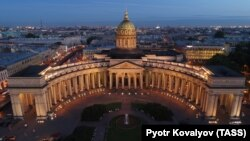 Pogled na katedralu u Sankt Peterburgu