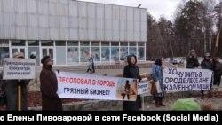 Новосибирск. 29 октября. Академгородок, митинг против уплотнительной застройки
