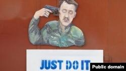 Карикатура художника Сергія Захарова на російського полковника Ігоря Гіркіна (Стрєлкова), який на той час був так званим «міністром оборони» угруповання «ДНР». Донецьк, серпень 2014 року