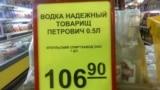 Фота— pikabu.ru