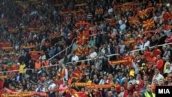 Prva fudbalska selekcija Makedonije koja se plasirala na neko veliko takmičenje: Navijači Makedonije, ilustrativna fotografija