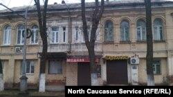 Так выглядит сегодня дом, в котором родился Вахтангов