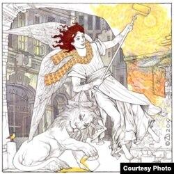 Ангел, Лев и солнце