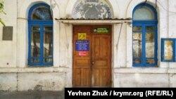 В доме 2-а на Назукина квартирует общество рыбаков-любителей и руководство «Причала №3»