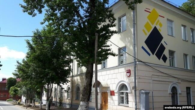 Эскіз працы Малевіча на вуліцы Шагала (архіўнае фота)
