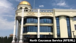 Здание правительства Ингушетии