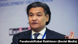 Кубат Рахимов.
