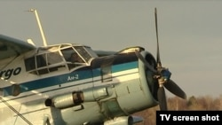 АН-2 учагы (иллюстративдик сүрөт).
