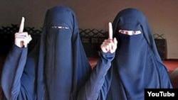 Regrutirane žene ISIS-a
